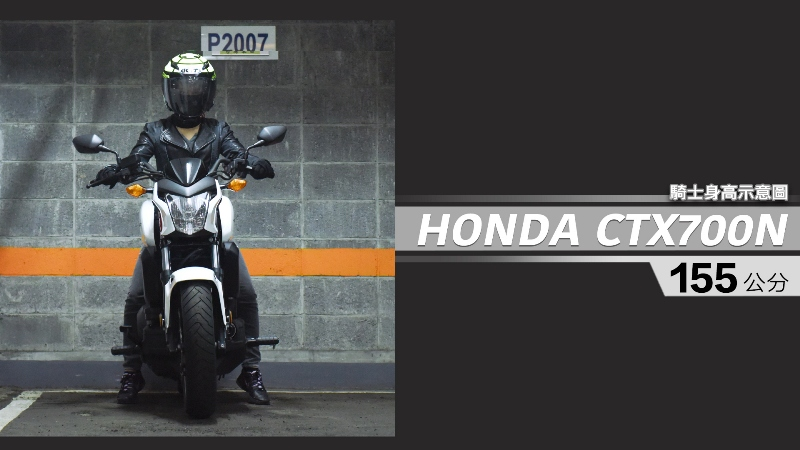proimages/IN購車指南/IN文章圖庫/HONDA/CTX700N/CTX700N-01-1.jpg