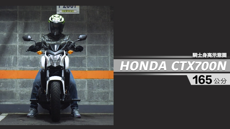 proimages/IN購車指南/IN文章圖庫/HONDA/CTX700N/CTX700N-03-1.jpg