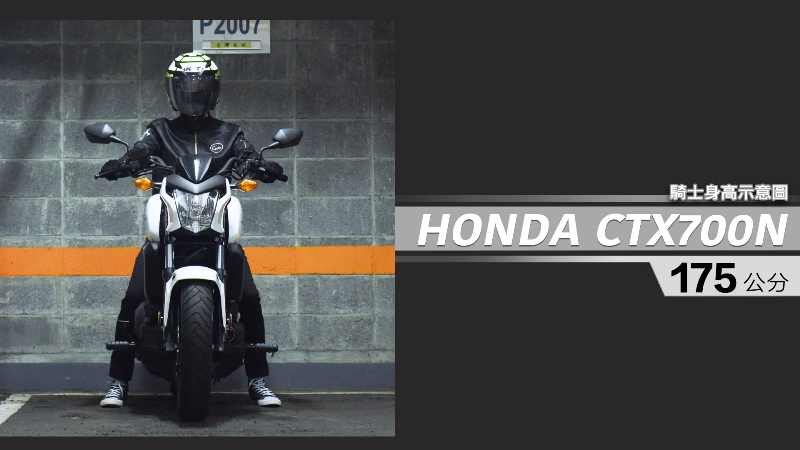 proimages/IN購車指南/IN文章圖庫/HONDA/CTX700N/CTX700N-05-1.jpg