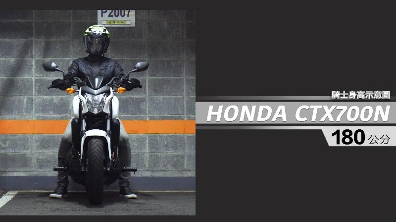 proimages/IN購車指南/IN文章圖庫/HONDA/CTX700N/CTX700N-06-1.jpg