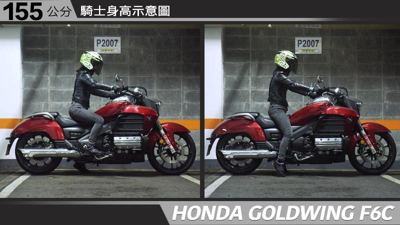 proimages/IN購車指南/IN文章圖庫/HONDA/GOLDWIND_F6C/GOLDWING_F6C-01-2.jpg
