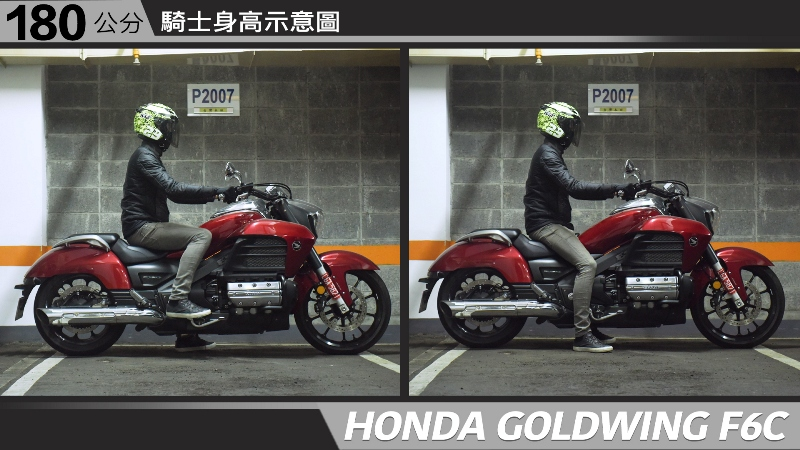 proimages/IN購車指南/IN文章圖庫/HONDA/GOLDWIND_F6C/GOLDWING_F6C-05-2.jpg