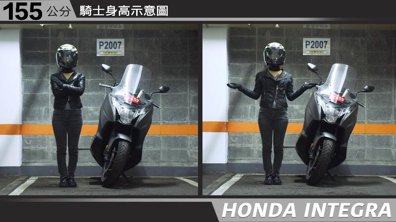 proimages/IN購車指南/IN文章圖庫/HONDA/INTEGRA/INTEGRA-01-1.jpg