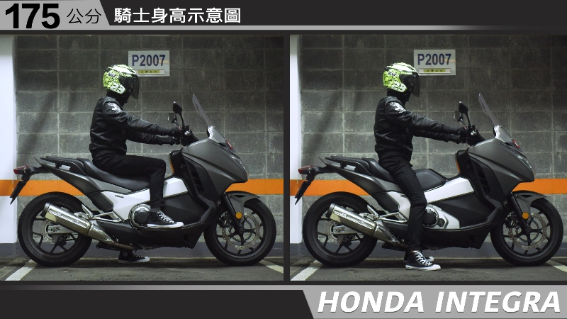 proimages/IN購車指南/IN文章圖庫/HONDA/INTEGRA/INTEGRA-05-2.jpg