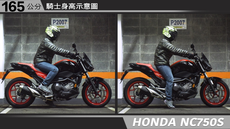 proimages/IN購車指南/IN文章圖庫/HONDA/NC750S/NC750S-03-2.jpg