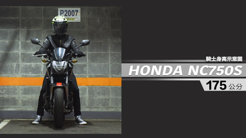proimages/IN購車指南/IN文章圖庫/HONDA/NC750S/NC750S-05-1.jpg