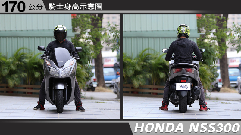 proimages/IN購車指南/IN文章圖庫/HONDA/NSS_300/NSS300-04-1.jpg