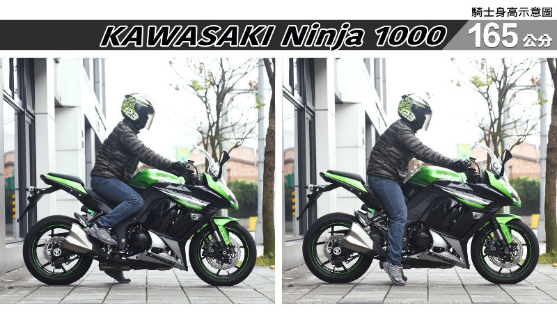 proimages/IN購車指南/IN文章圖庫/KAWASAKI/Ninja_1000/Ninja_1000-03-2.jpg