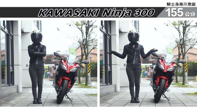 proimages/IN購車指南/IN文章圖庫/KAWASAKI/Ninja_300/Ninja_300-01-1.jpg