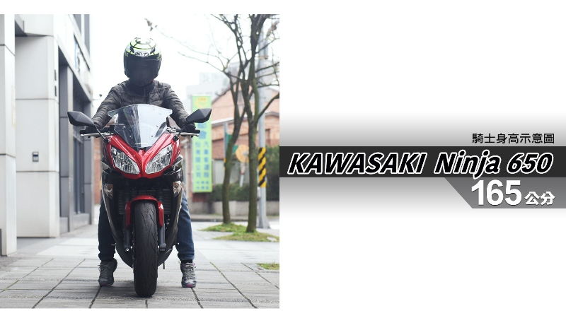 proimages/IN購車指南/IN文章圖庫/KAWASAKI/Ninja_650/Ninja_650-03-1.jpg
