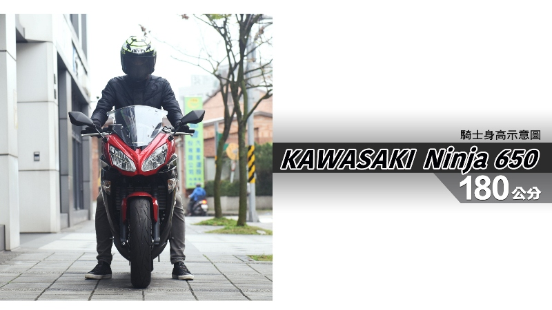 proimages/IN購車指南/IN文章圖庫/KAWASAKI/Ninja_650/Ninja_650-06-1.jpg