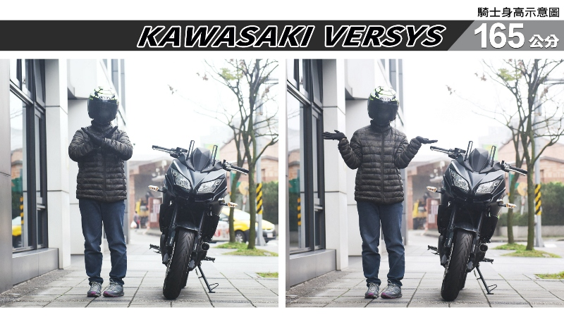 proimages/IN購車指南/IN文章圖庫/KAWASAKI/VERSYS/VERSYS-03-1.jpg