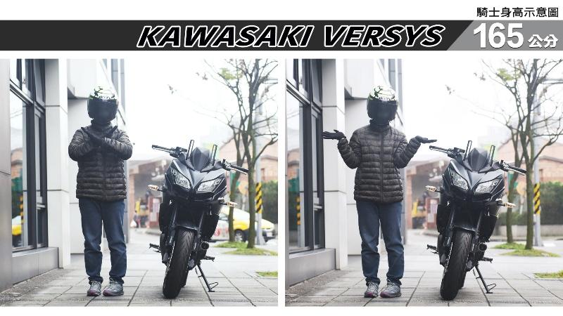 proimages/IN購車指南/IN文章圖庫/KAWASAKI/VERSYS/VERSYS-03-1.jpg