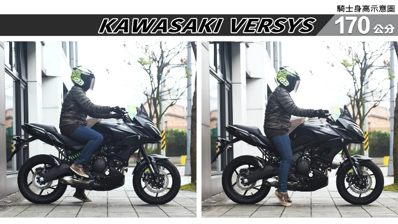 proimages/IN購車指南/IN文章圖庫/KAWASAKI/VERSYS/VERSYS-04-2.jpg