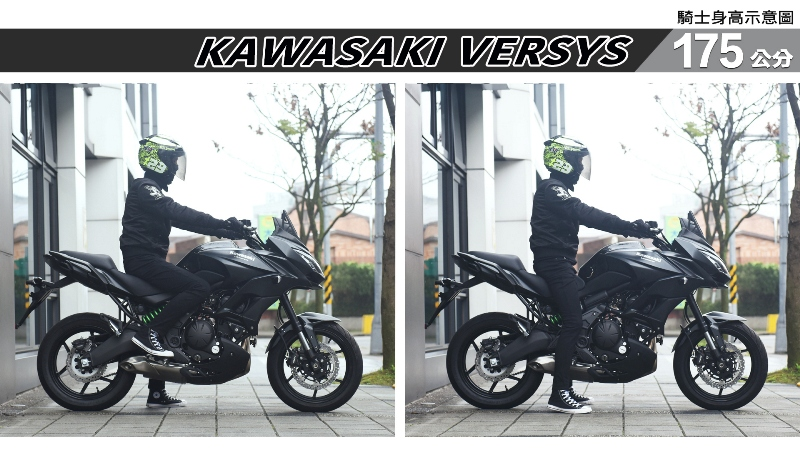proimages/IN購車指南/IN文章圖庫/KAWASAKI/VERSYS/VERSYS-05-2.jpg