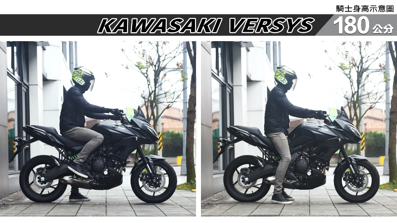 proimages/IN購車指南/IN文章圖庫/KAWASAKI/VERSYS/VERSYS-06-2.jpg