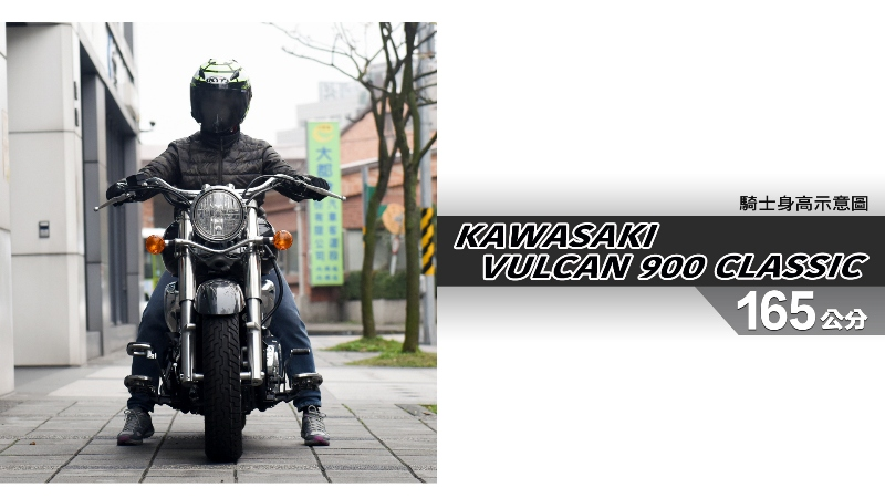 proimages/IN購車指南/IN文章圖庫/KAWASAKI/VULCAN_900_CLASSIC/VN900-03-1.jpg