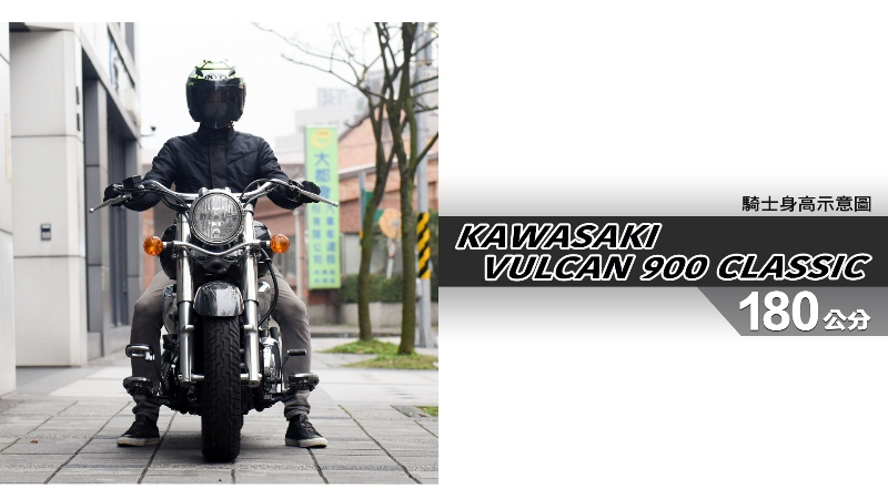 proimages/IN購車指南/IN文章圖庫/KAWASAKI/VULCAN_900_CLASSIC/VN900-06-1.jpg