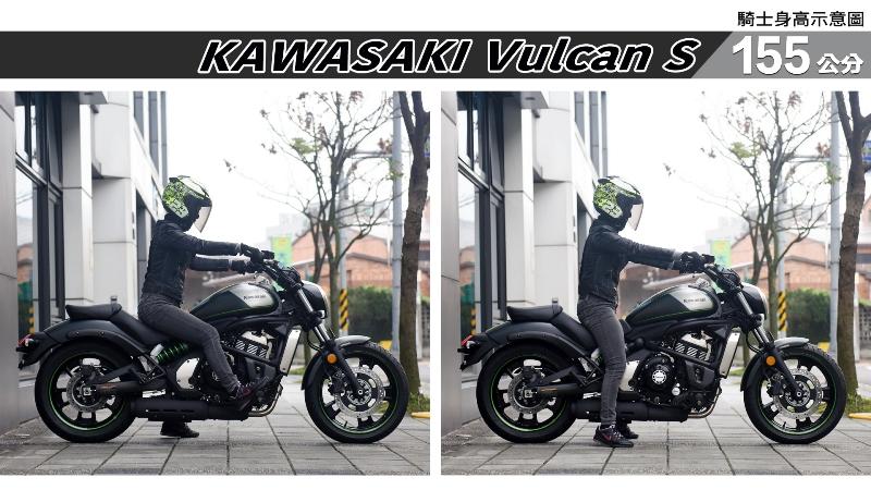 proimages/IN購車指南/IN文章圖庫/KAWASAKI/Vulcan_S/Vulcan_S-01-2.jpg