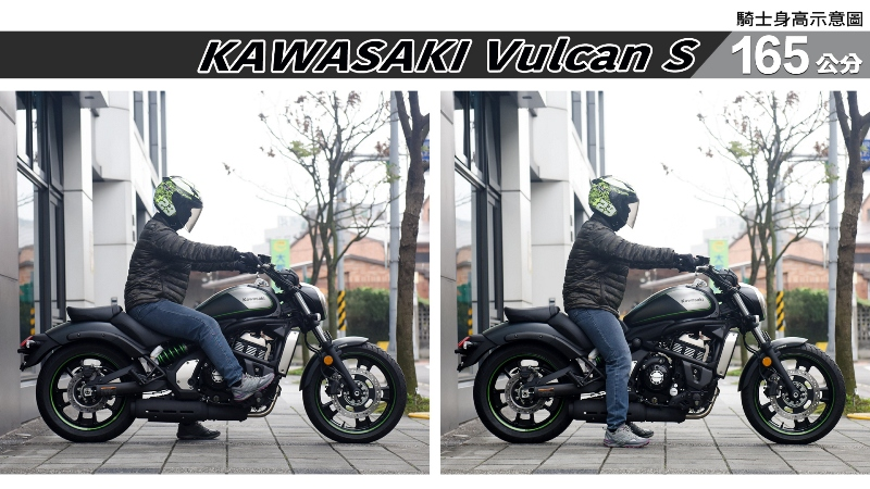 proimages/IN購車指南/IN文章圖庫/KAWASAKI/Vulcan_S/Vulcan_S-03-2.jpg