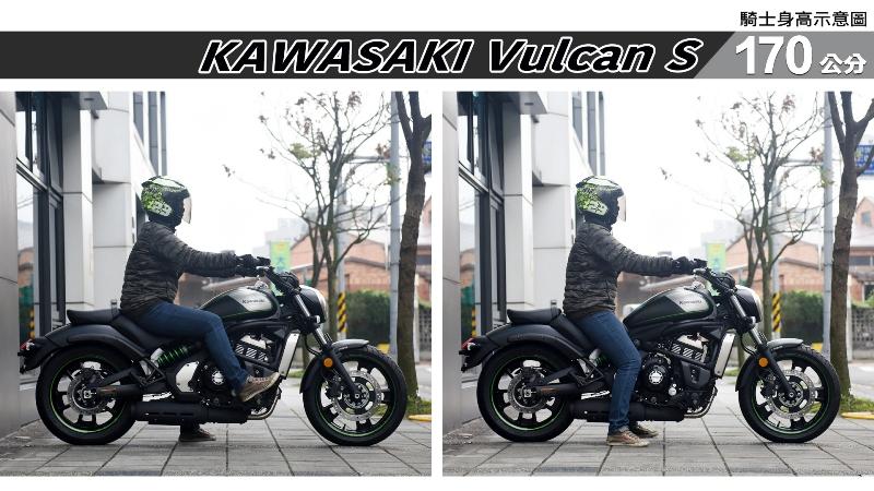 proimages/IN購車指南/IN文章圖庫/KAWASAKI/Vulcan_S/Vulcan_S-04-2.jpg