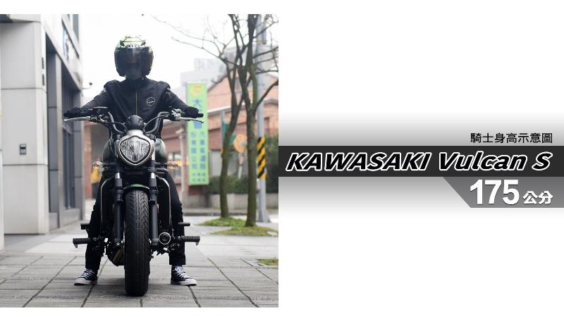 proimages/IN購車指南/IN文章圖庫/KAWASAKI/Vulcan_S/Vulcan_S-05-1.jpg