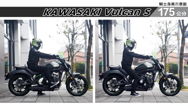 proimages/IN購車指南/IN文章圖庫/KAWASAKI/Vulcan_S/Vulcan_S-05-2.jpg