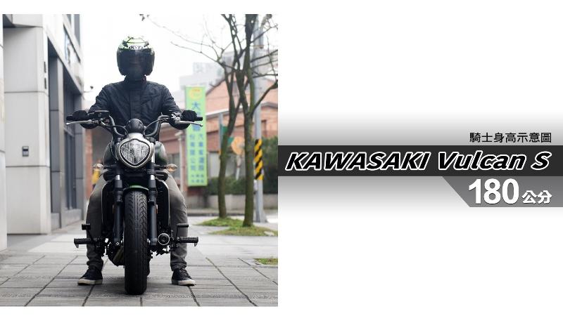 proimages/IN購車指南/IN文章圖庫/KAWASAKI/Vulcan_S/Vulcan_S-06-1.jpg