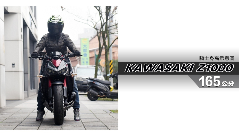 proimages/IN購車指南/IN文章圖庫/KAWASAKI/Z1000/Z1000-03-1.jpg
