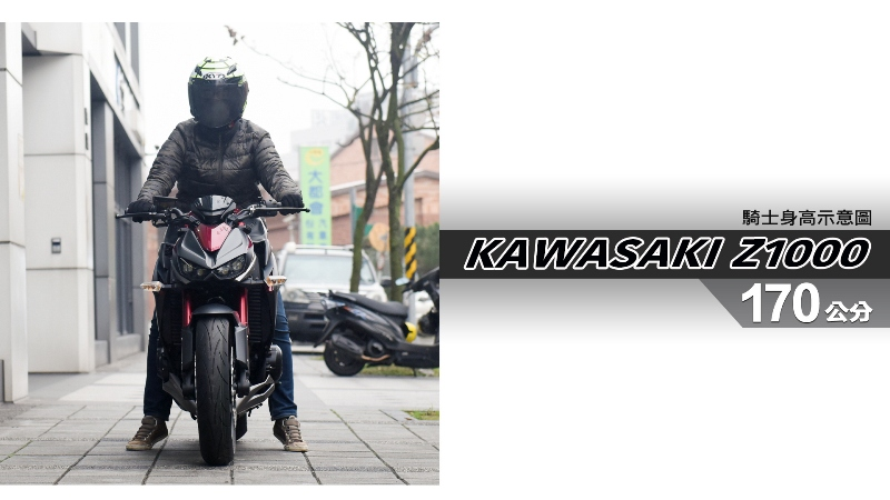 proimages/IN購車指南/IN文章圖庫/KAWASAKI/Z1000/Z1000-04-1.jpg
