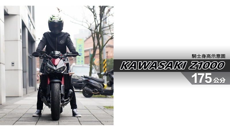 proimages/IN購車指南/IN文章圖庫/KAWASAKI/Z1000/Z1000-05-1.jpg