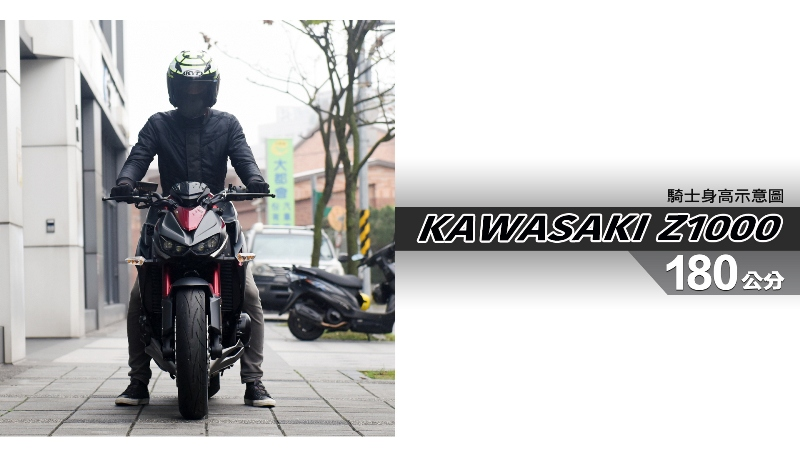 proimages/IN購車指南/IN文章圖庫/KAWASAKI/Z1000/Z1000-06-1.jpg