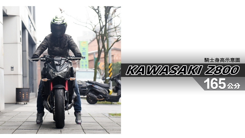 proimages/IN購車指南/IN文章圖庫/KAWASAKI/Z800/Z800-03-1.jpg