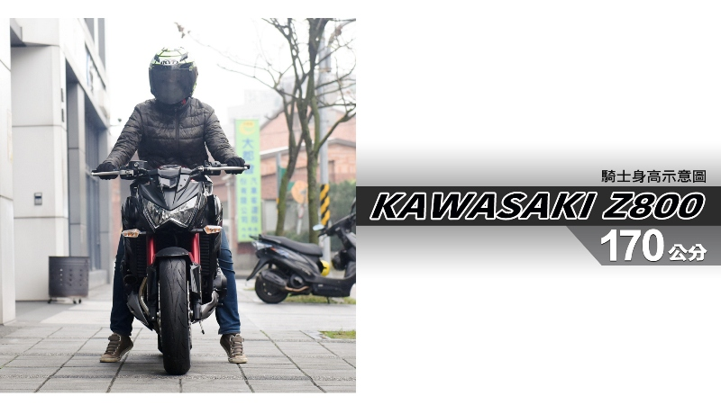 proimages/IN購車指南/IN文章圖庫/KAWASAKI/Z800/Z800-04-1.jpg