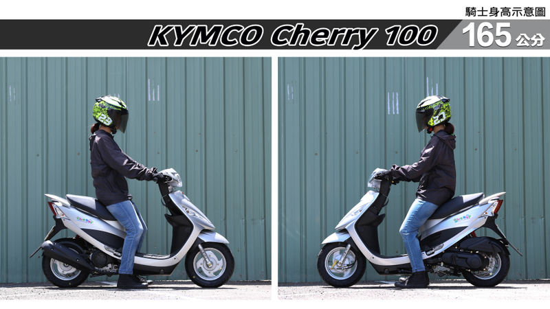 proimages/IN購車指南/IN文章圖庫/KYMCO/Cherry_100/Cherry-03-2.jpg