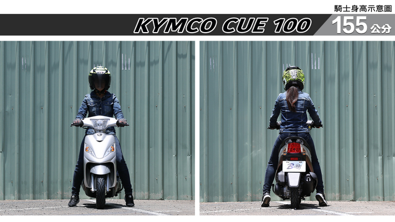 proimages/IN購車指南/IN文章圖庫/KYMCO/Cue_100/Cue_100-01-1.jpg