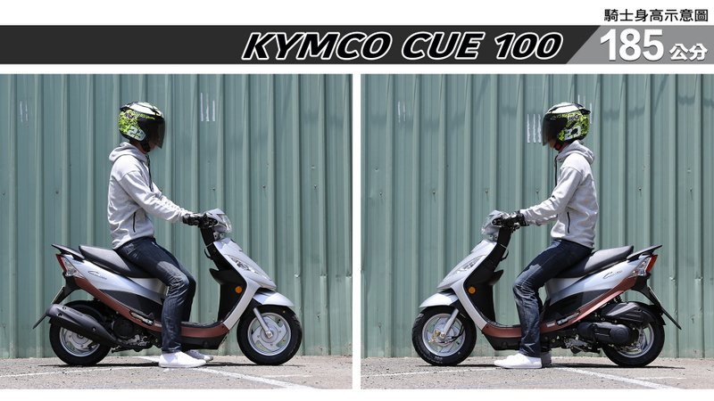 proimages/IN購車指南/IN文章圖庫/KYMCO/Cue_100/Cue_100-07-2.jpg