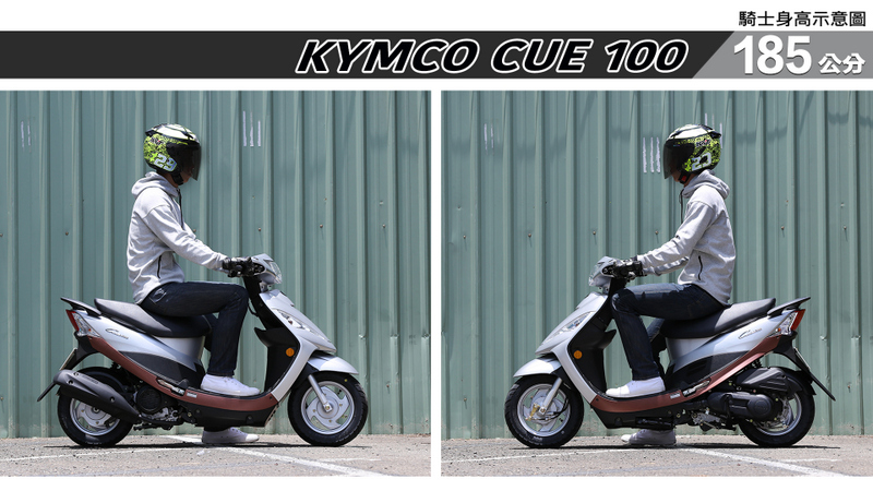 proimages/IN購車指南/IN文章圖庫/KYMCO/Cue_100/Cue_100-07-3.jpg