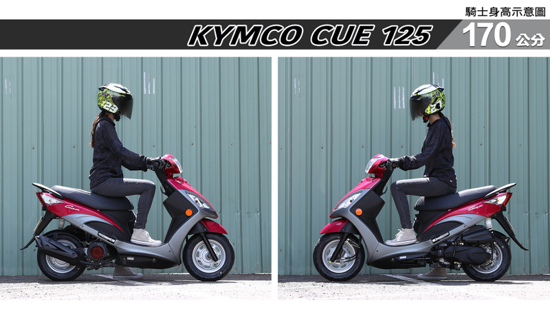 proimages/IN購車指南/IN文章圖庫/KYMCO/Cue_125/CUE_125-04-3.jpg