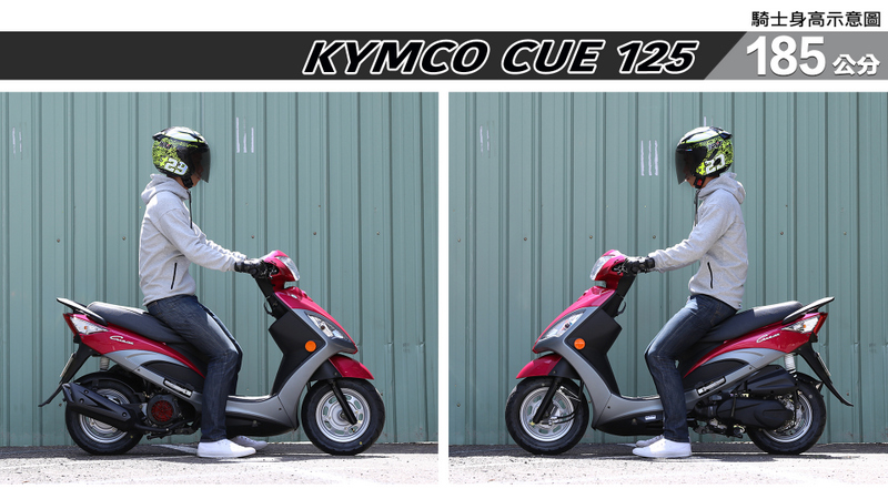 proimages/IN購車指南/IN文章圖庫/KYMCO/Cue_125/CUE_125-07-2.jpg
