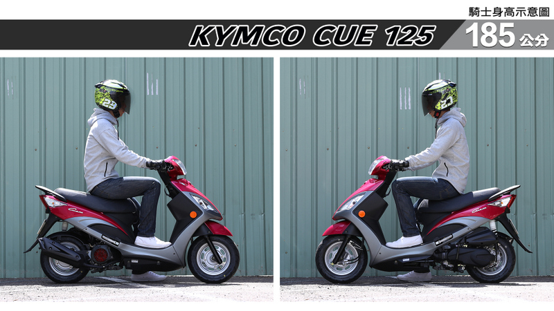 proimages/IN購車指南/IN文章圖庫/KYMCO/Cue_125/CUE_125-07-3.jpg