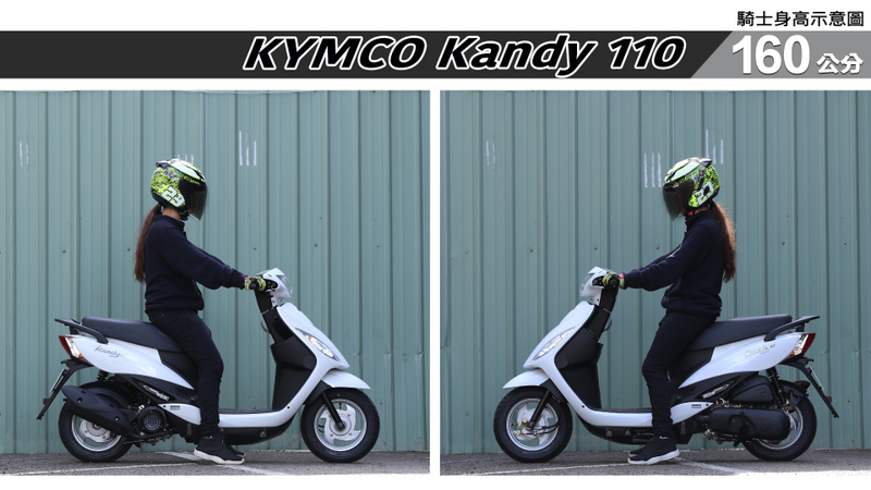 proimages/IN購車指南/IN文章圖庫/KYMCO/Kandy_110/Kandy_110-02-2.jpg