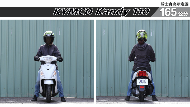 proimages/IN購車指南/IN文章圖庫/KYMCO/Kandy_110/Kandy_110-03-1.jpg