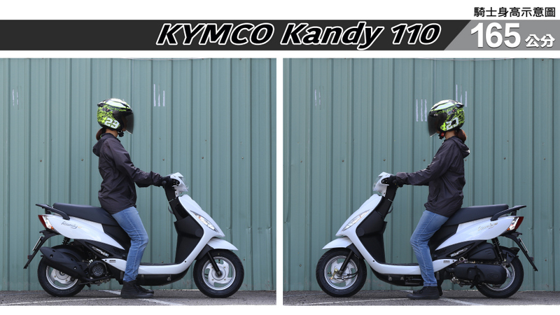 proimages/IN購車指南/IN文章圖庫/KYMCO/Kandy_110/Kandy_110-03-2.jpg