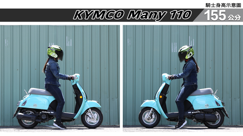 proimages/IN購車指南/IN文章圖庫/KYMCO/Many_110/Many_110-01-2.jpg