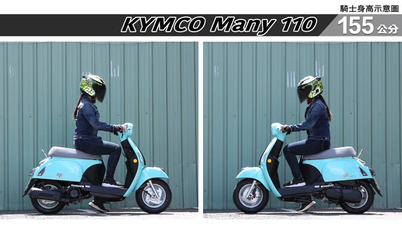 proimages/IN購車指南/IN文章圖庫/KYMCO/Many_110/Many_110-01-3.jpg