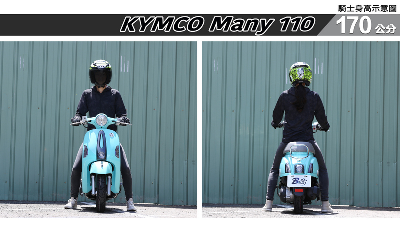 proimages/IN購車指南/IN文章圖庫/KYMCO/Many_110/Many_110-04-1.jpg