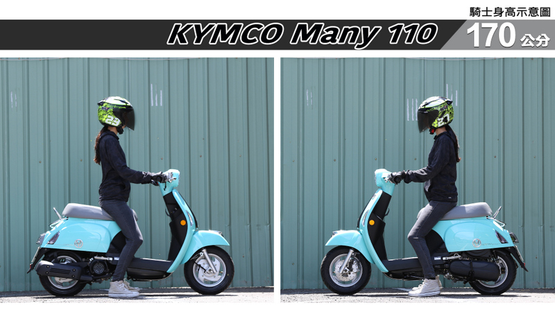 proimages/IN購車指南/IN文章圖庫/KYMCO/Many_110/Many_110-04-2.jpg