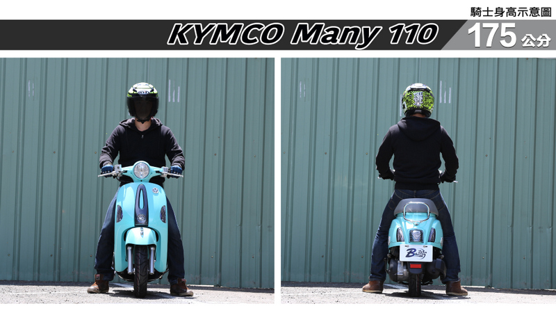 proimages/IN購車指南/IN文章圖庫/KYMCO/Many_110/Many_110-05-1.jpg