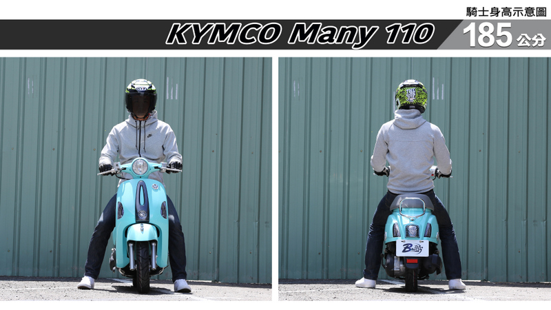 proimages/IN購車指南/IN文章圖庫/KYMCO/Many_110/Many_110-07-1.jpg